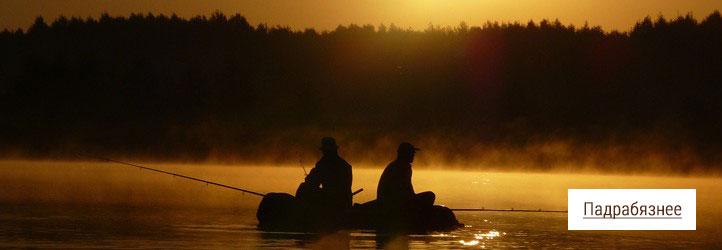 прыкормка для рыбалкі